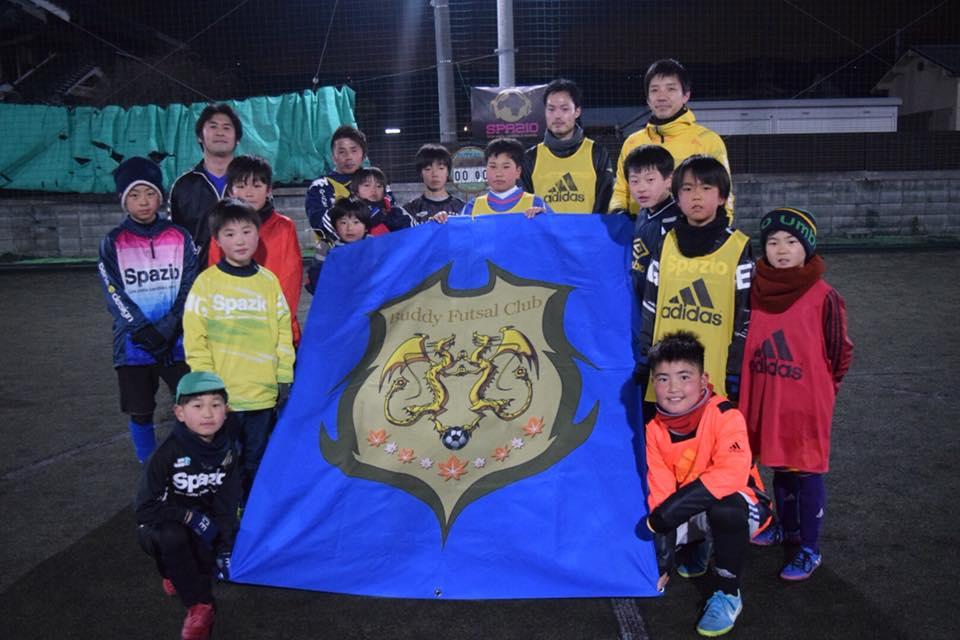 27750852 1611738425572424 6847793911778574871 n - 奈良県生駒でフットサルをやるならBuddy Futsal Clubへ