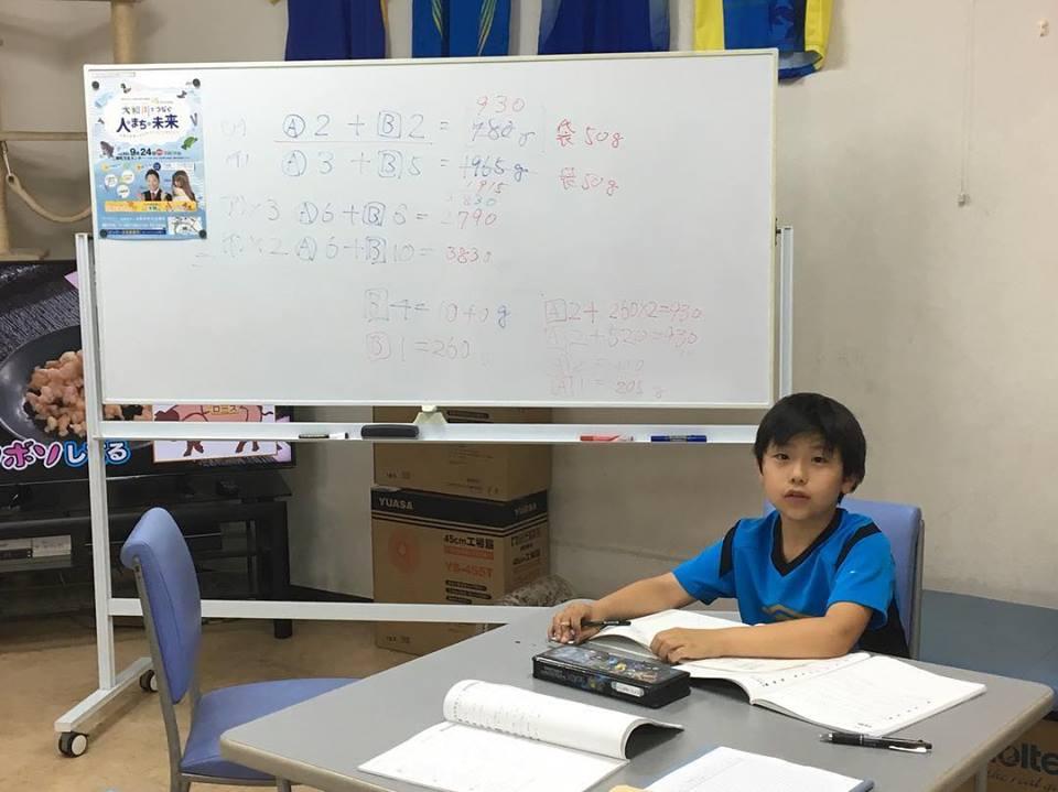 42114311 1876553742424223 5354791884067700736 n - スクール後、コーチと塾の勉強頑張ってます