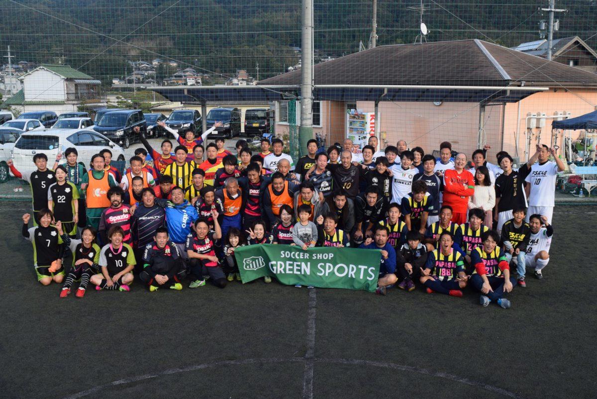 45539875 1938434692902794 2294485779948240896 o 1200x802 - 奈良県生駒でフットサルをやるならBuddy Futsal Clubへ