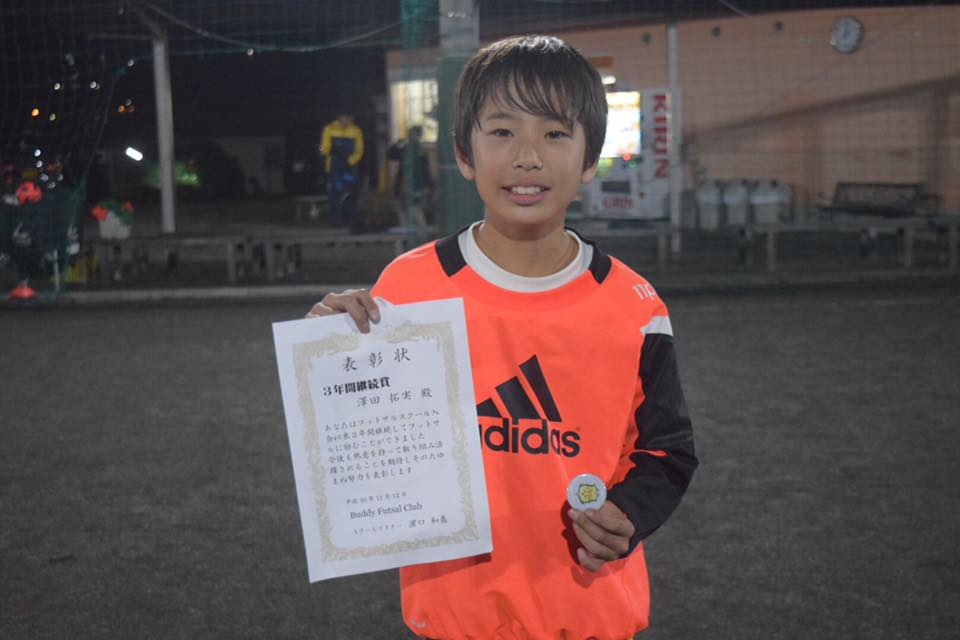46027175 1945180122228251 5617251202312962048 n - 奈良県生駒でフットサルをやるならBuddy Futsal Clubへ
