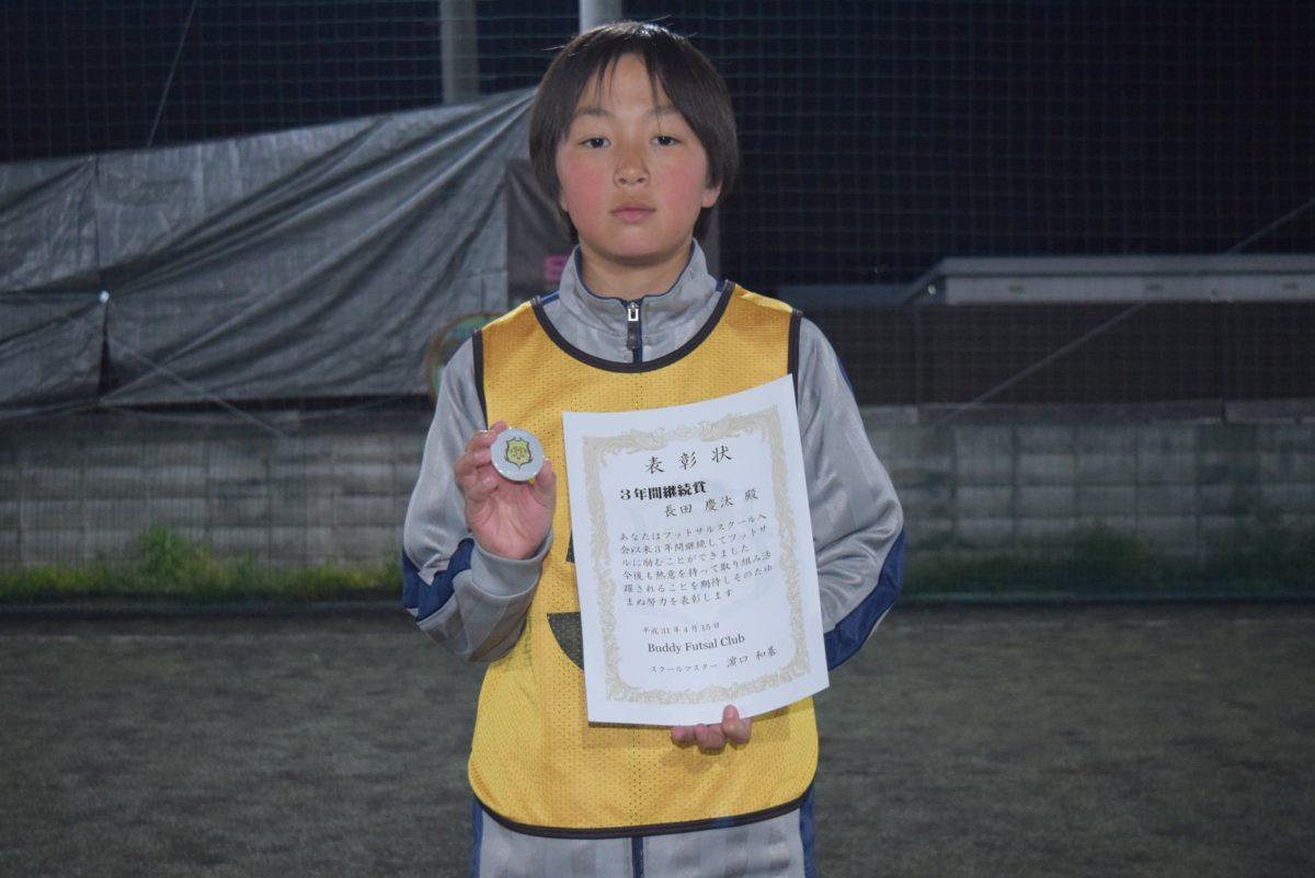 57044159 2166021416810786 1665923719974879232 o 1200x802 - 奈良県生駒でフットサルをやるならBuddy Futsal Clubへ