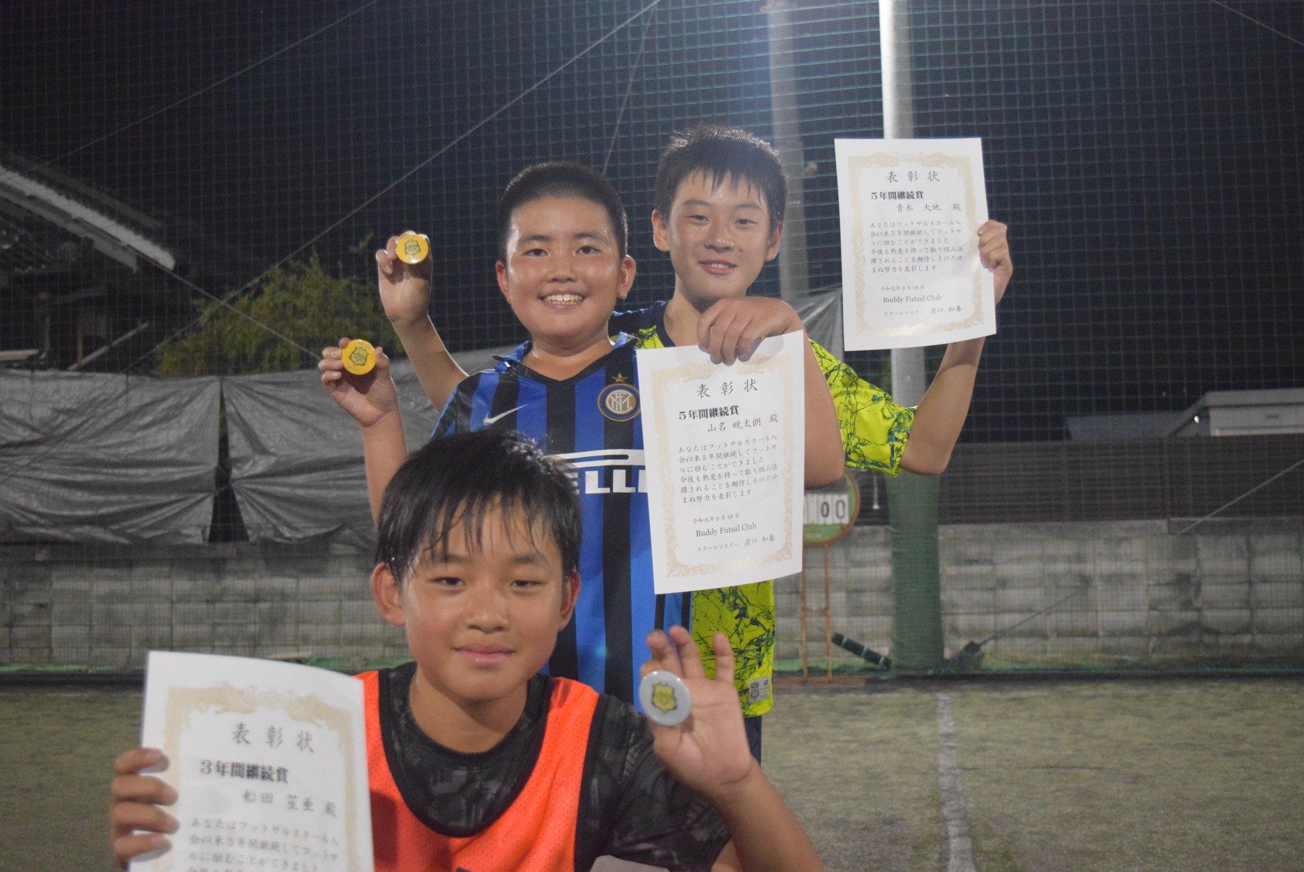 アドバンスクラスの3人が揃って継続賞を受賞!