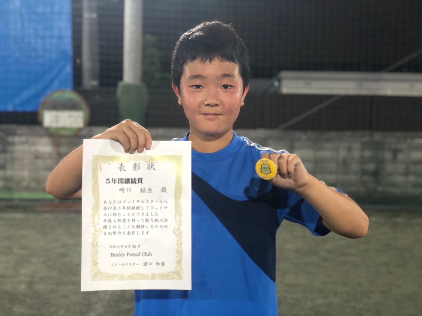 球際でのパワーや、味方へのパスの質も高く、見ていて勉強になるプレーをたくさんしてくれています!