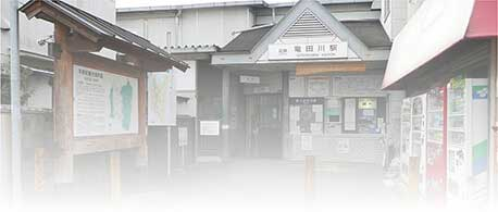 charm04 - 奈良県生駒でフットサルをやるならBuddy Futsal Clubへ