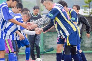 reserv key 300x200 - 奈良県生駒でフットサルをやるならBuddy Futsal Clubへ