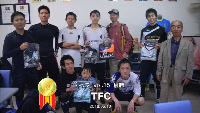 vol.15TFC 1 - Buddy Cup