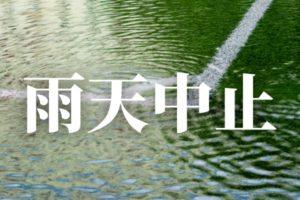 afc2ab419192bbb9e5b96a451976687e 300x200 - 奈良県生駒でフットサルをやるならBuddy Futsal Clubへ